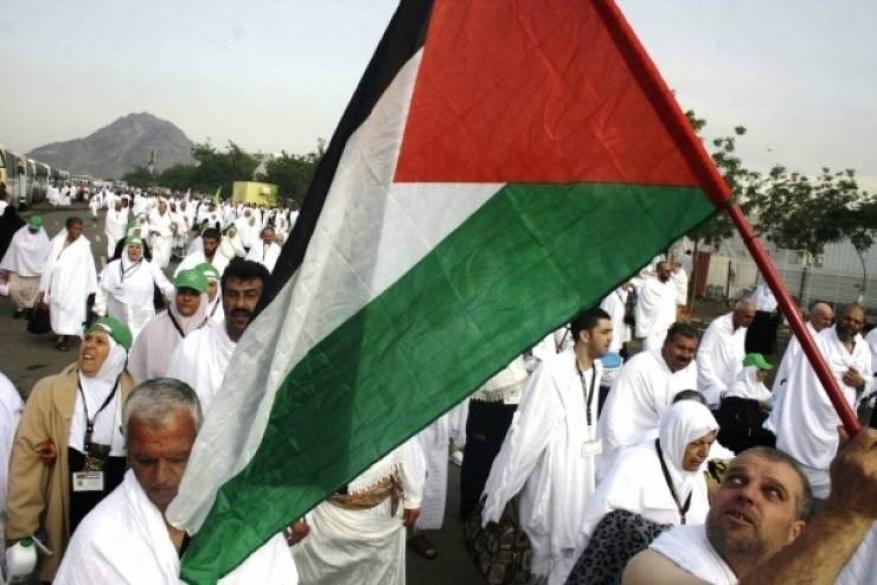 حجاج فلسطينيون يهتفون للقدس والمسجد الأقصى في منى