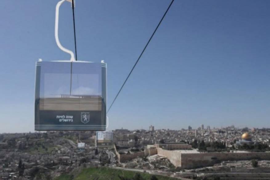 """المؤسسات الدينية بالقدس: القطار الهوائي الإسرائيلي """"عبث خطير"""""""