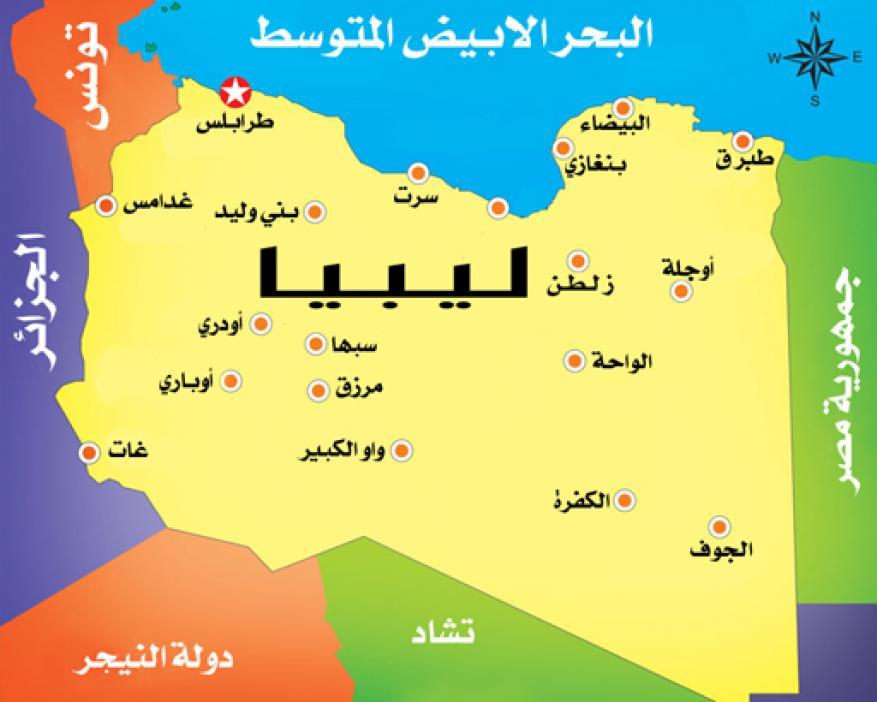 ليبيا.. مقتل ضابطين وإصابة ثالث بتفجير انتحاري في سبها