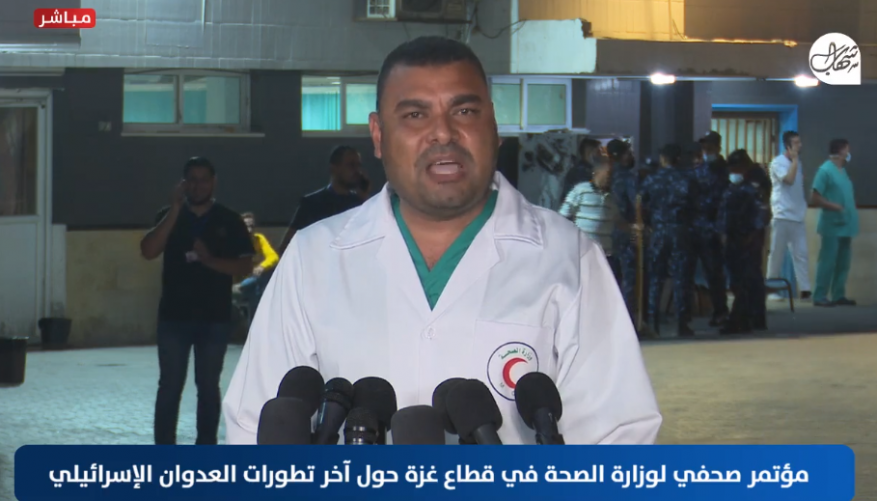 الصحة بغزة: الاحتلال يستهدف المدنيين بأشد الأسلحة فتكا وتمزيقا للأجساد