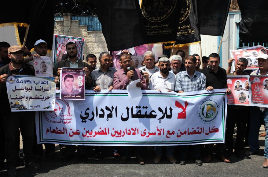وقفة أمام معبر بيت حانون دعمـًا للأسرى في سجون الاحتلال