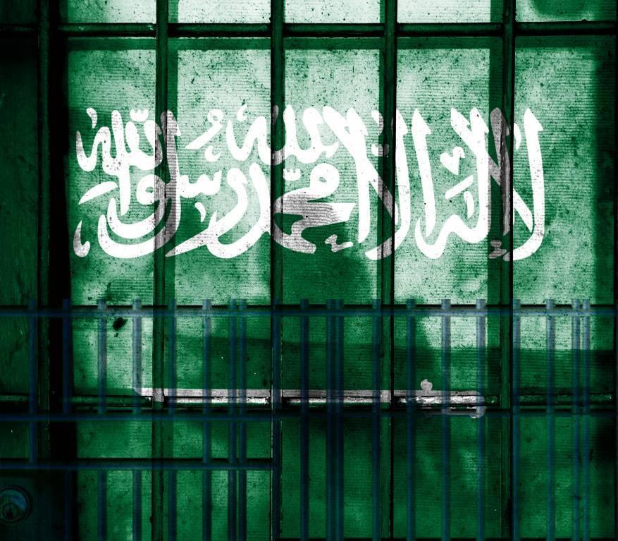 نزال: منع أسر المعتقلين الفلسطينيين في السجون السعودية من زيارة ذويهم