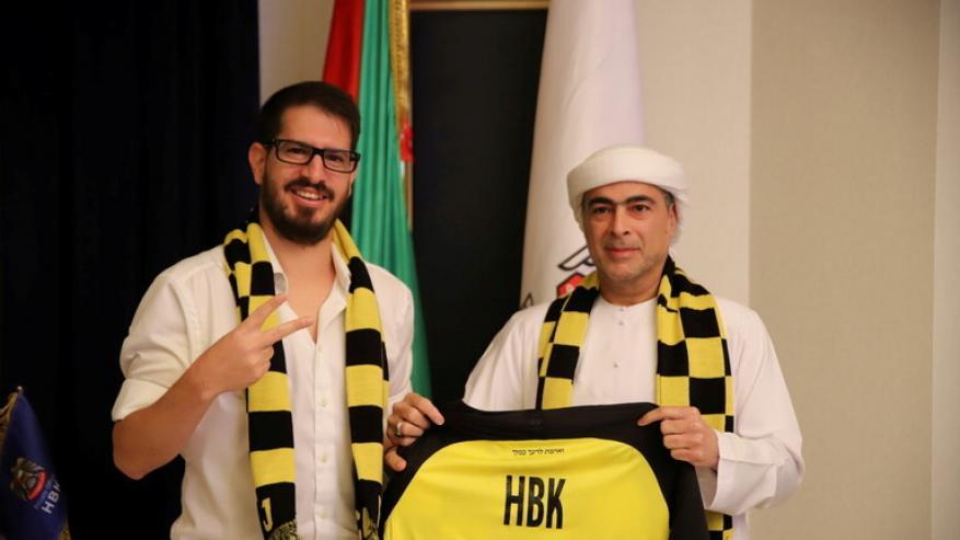 """وسائل إعلام: إلغاء صفقة بيع نادي """"بيتار"""" الإسرائيلي لشيخ إماراتي"""