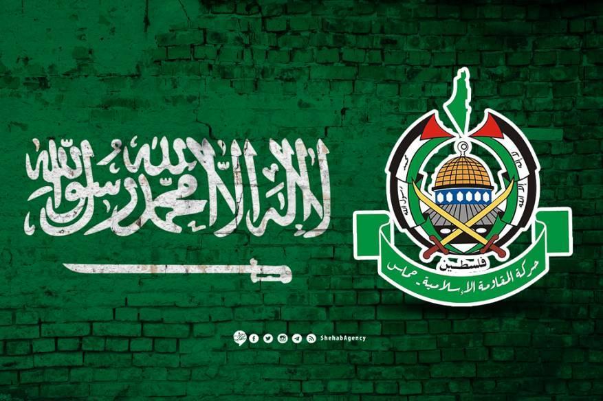 موقع خليجي يكشف عن اعتقال ثاني قيادي في حركة حماس بالسعودية