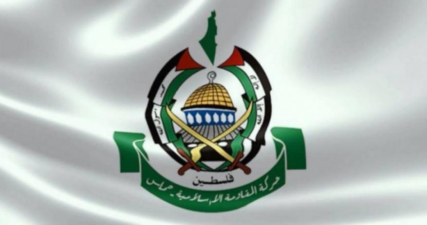 الاحتلال يقرر مصادرة أموال وممتلكات لحماس والحركة تنفي