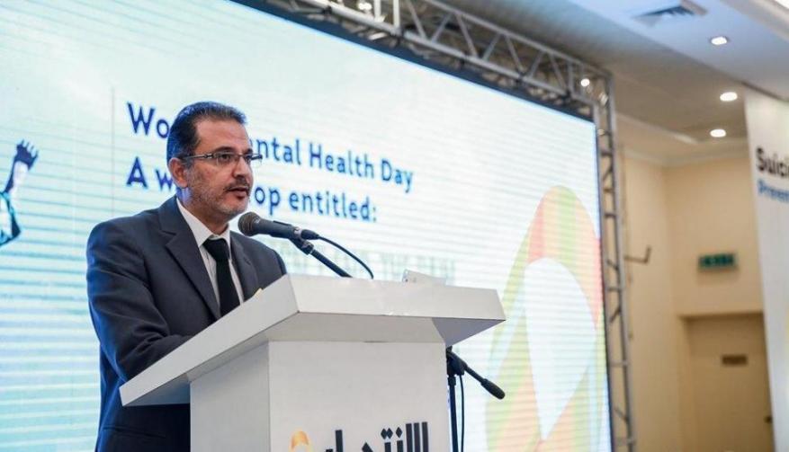غزة تستعد لاحتضان المؤتمر الدولي الثامن للصحة النفسية حزيران المقبل