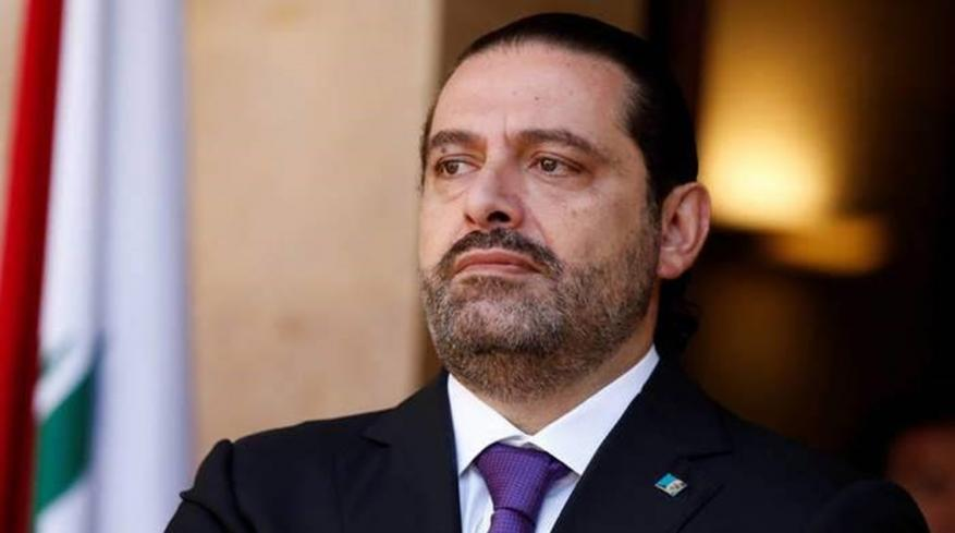 """الحريري يهاجم """"حزب الله"""" بدل """"إسرائيل"""": الحرب قادمة"""