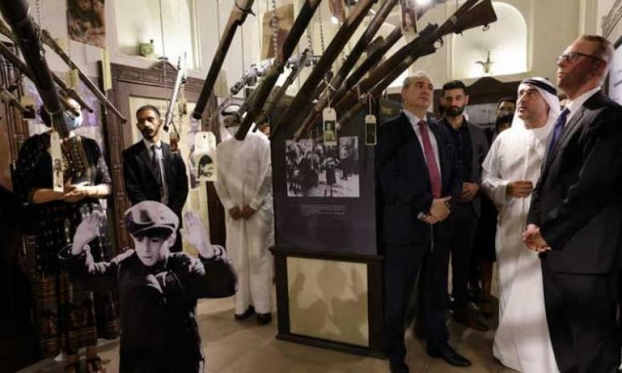 """الإمارات تفتتح أول معرض لـ """"الهولوكوست"""" دعمًا لـ """"إسرائيل"""""""