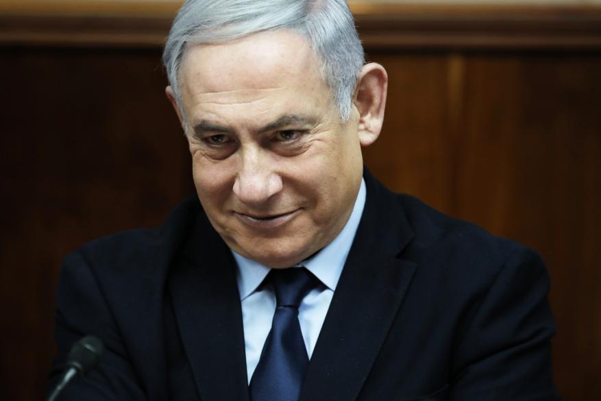 نتنياهو: صفقة القرن تحقق رؤية الصهيونية وعلى الفلسطينيين نزع سلاح حماس والتنازل عن حق العوة
