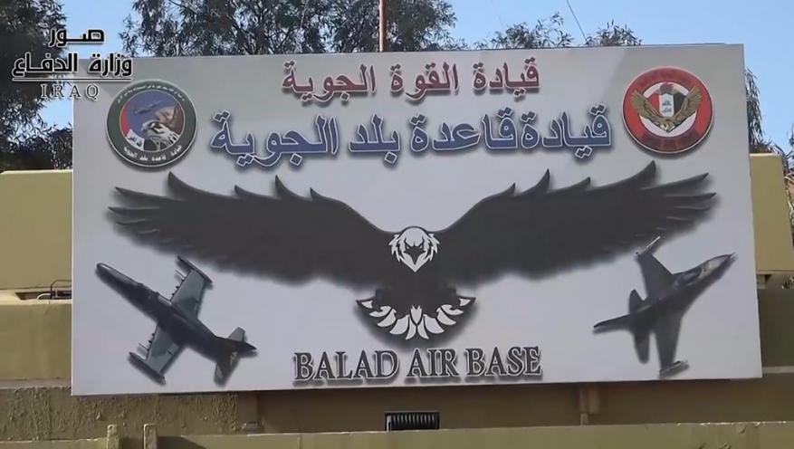 إصابة جنود عراقيين بهجوم صاروخي على قاعدة تضم أميركيين