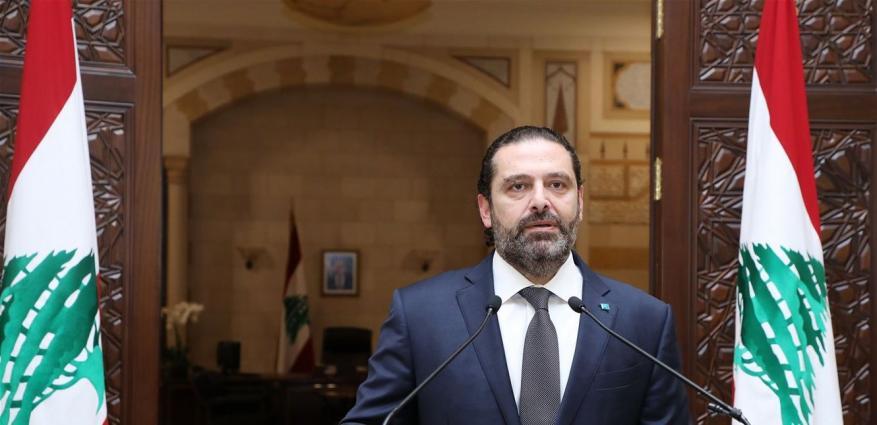 """صحيفة لبنانية تكشف ما دار في اللقاء بين الحريري و""""حزب الله"""""""
