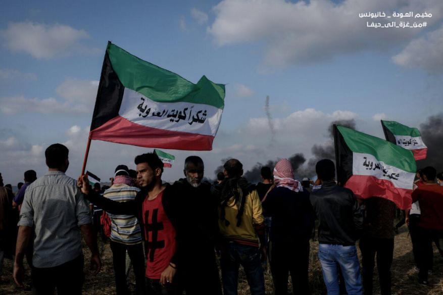 حماس تؤكد على الموقف المشرف لدولة الكويت الرافض للتطبيع مع الاحتلال