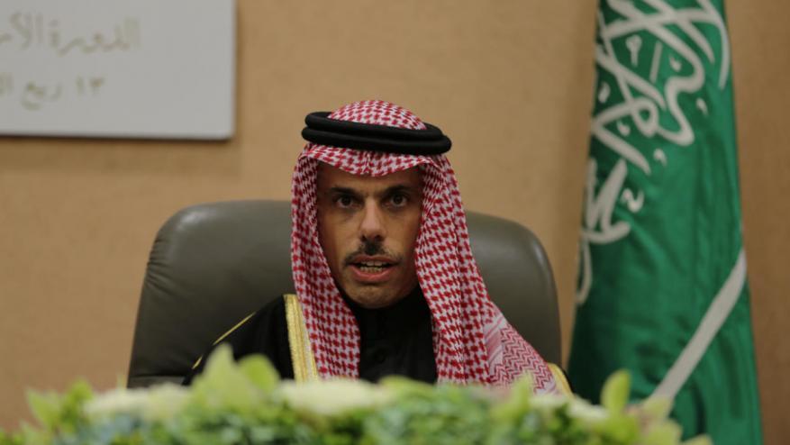وزير الخارجية السعودي: الإسرائيليون غير مرحب بهم في المملكة حاليا
