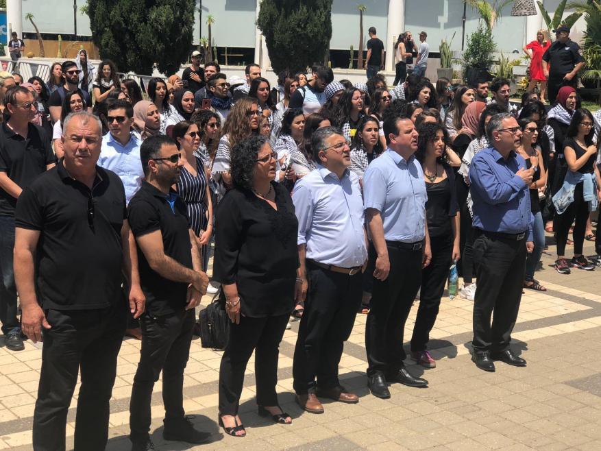 """طلاب فلسطينيون يُحيون ذكرى النكبة في جامعة """"تل أبيب"""""""