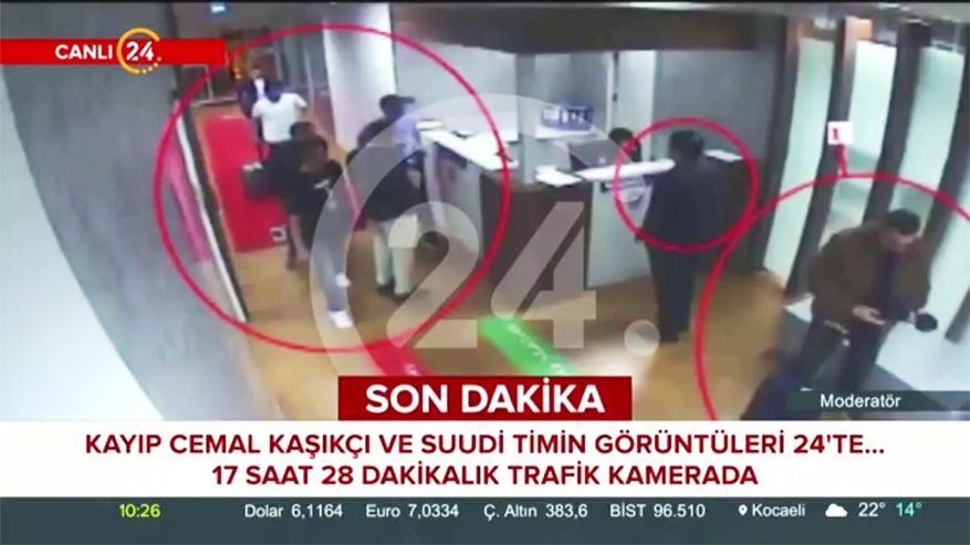 شاهد: لحظة دخول خاشقجي والفريق الأمني السعودي المتهم في القضية للقنصلية باسطنبول