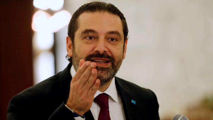"""الحريري: اقتصاد لبنان يحتاج إلى """"جراحة"""" سريعة لتجنب الانهيار"""