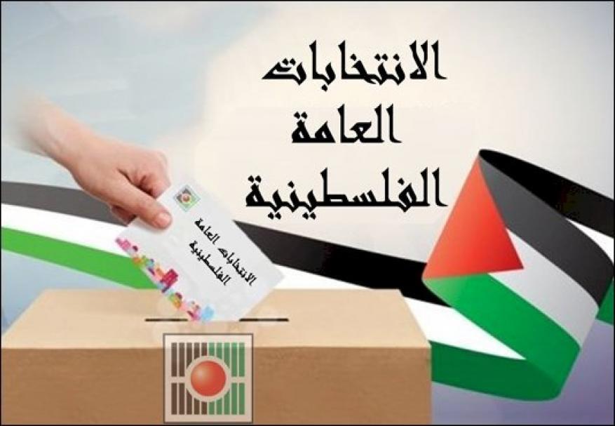 لجنة الانتخابات: نتواصل مع الجهات الرسمية لتسهيل الترشح