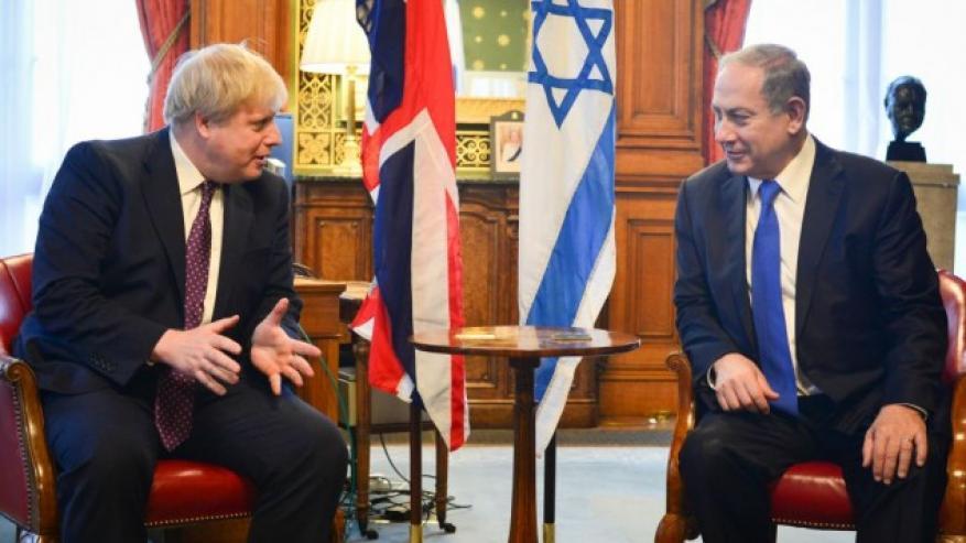"""الغارديان: ضغوط على بريطانيا لمعاقبة إسرائيل وعدم الاكتفاء بالشجب """"الفاتر"""" للضم"""