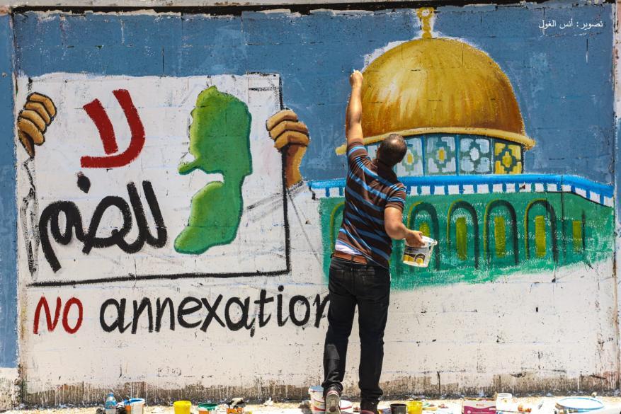 """""""لا للضم"""".. تظاهرة إعلامية وإلكترونية رفضاً للمخططات الإسرائيلية"""