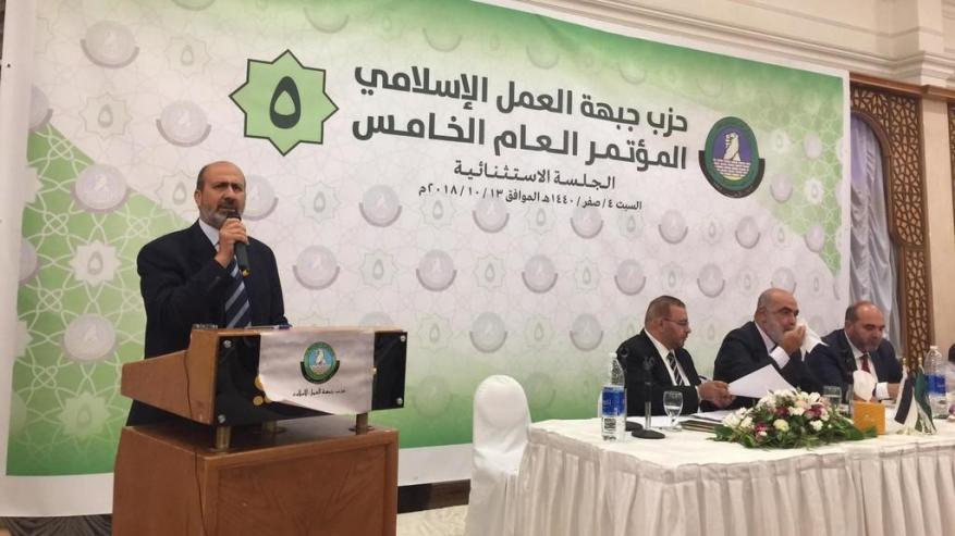 جبهة العمل بالأردن: الأمة أمام نكبة جديدة إن لم تصحوا الشعوب لمواجهة صفقة القرن