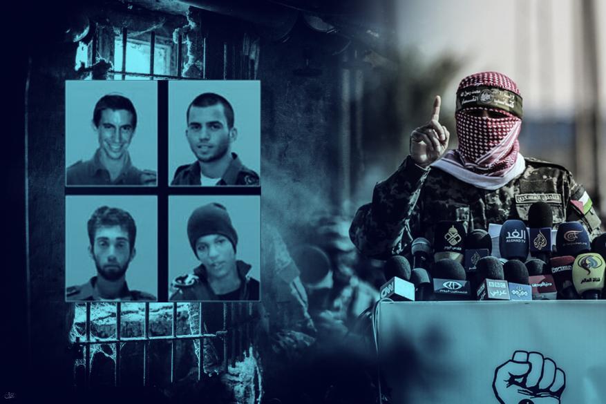 كتائب القسام تعلن عن حقيقة أخفتها عن الجنود الأسرى.. ما هي؟