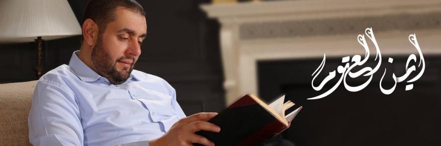 المجد يحنِي الرأس للقراء.. الكتاب حين يتحدث عن نفسه