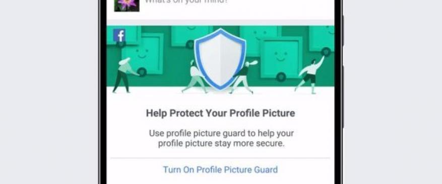 فيسبوك تعلن عن أدوات جديدة لحماية صور الملفات الشخصية