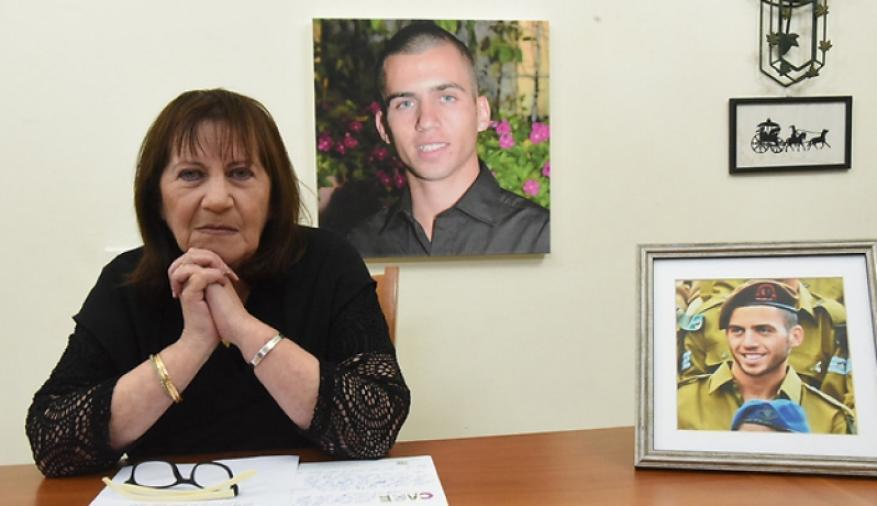 والدة شاؤول أرون في رسالة لابنها: لم أتوقع أنني سأتوسل للحكومة حتى يعيدوك