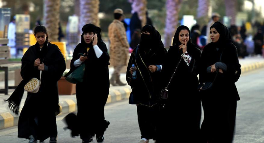 فتح باب التجنيد أمام السعوديات لحراسة الحدود