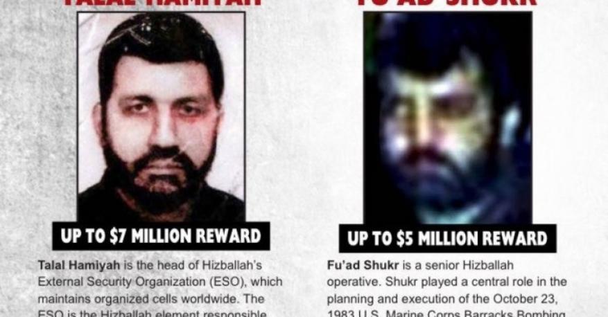 هآرتس تكشف معلومات عن القياديين في حزب الله المطلوبين لواشنطن
