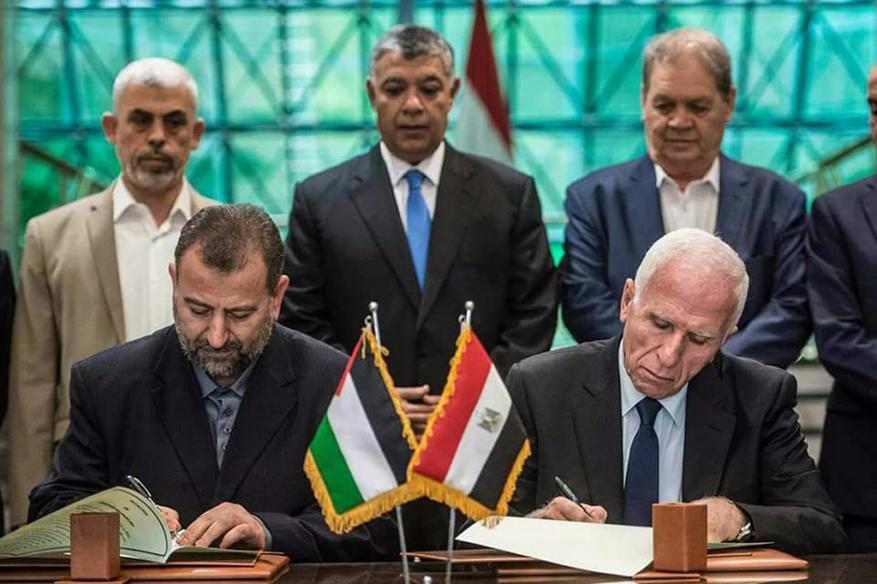 تركيا ترحب باتفاق المصالحة الفلسطينية بالقاهرة