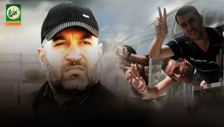الذكرى الخامسة لاستشهاد قائد أركان المقاومة ومهندس وفاء الأحرار