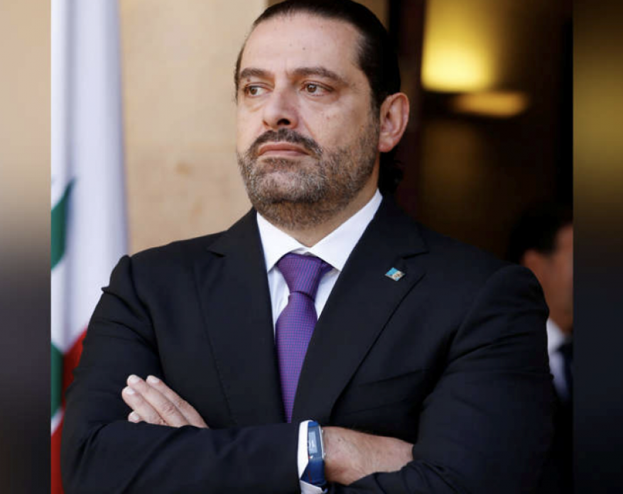 """الأمم المتحدة: نريد توضيحاً سريعاً بشأن """"غياب"""" الحريري"""