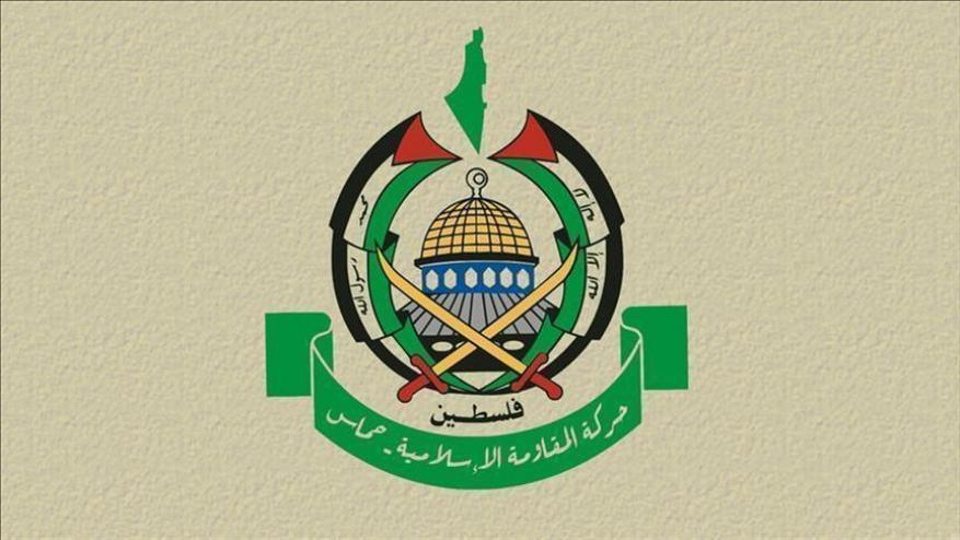 حماس ترحب بقرارات اليونسكو المؤيدة للحقوق الفلسطينية