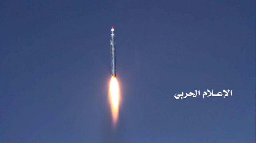 الحوثيون يعلنون إطلاق صارخ بالستي على موقع للجيش السعودي في عسير
