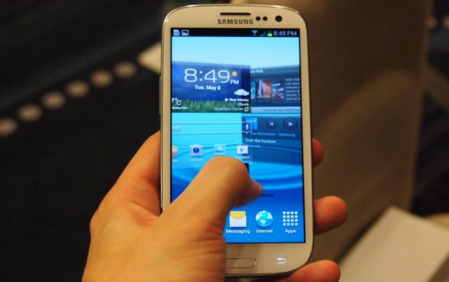 4 خطوات تحمي هاتفك من الاختراق