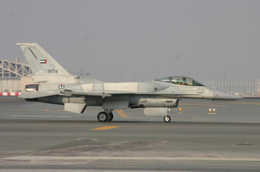 قطر تبلغ مجلس الأمن بانتهاك مقاتلة إماراتية مجالها الجوي