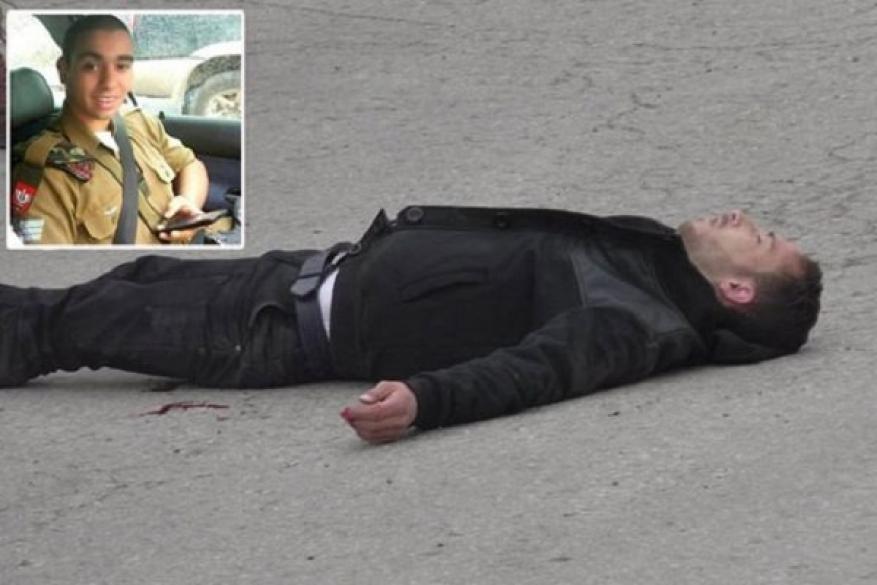 """الاحتلال يُطلق سراح جندي أعدم شاباً فلسطينياً على الهواء.. """"لحضور زفاف شقيقه"""""""
