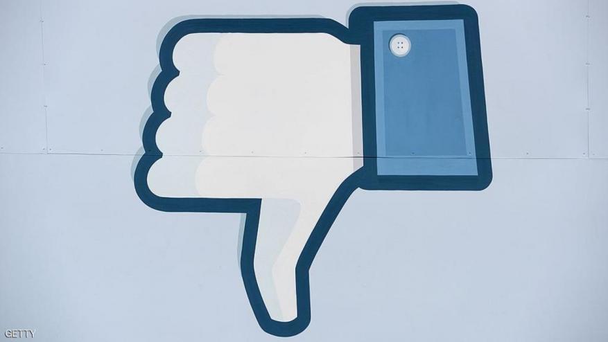 """وصول زر """"Dislike"""" لمعظم مستخدمي فيسبوك حول العالم"""