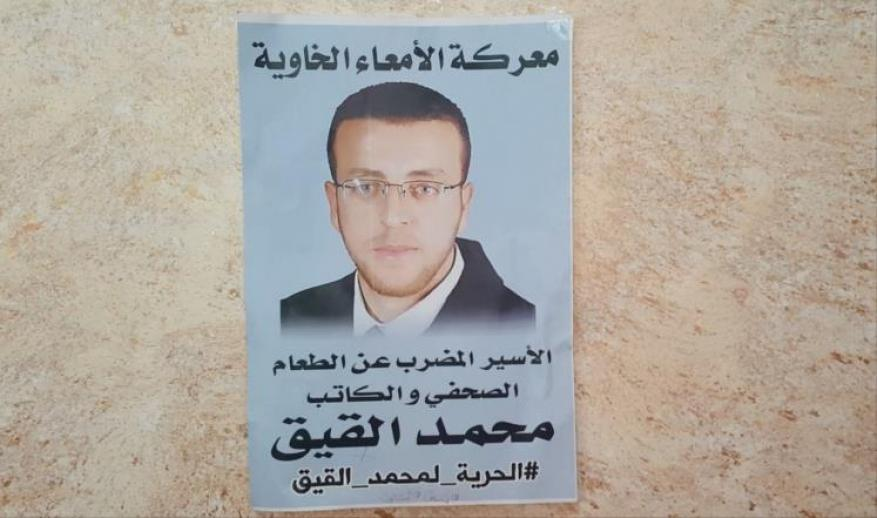 3 أسرى يواصلون إضرابهم عن الطعام في سجون الاحتلال