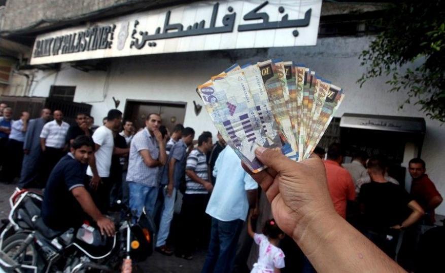 مالية رام الله: صرف 60% من الرواتب وكامل مخصصات الشهداء والأسرى والجرحى غدا