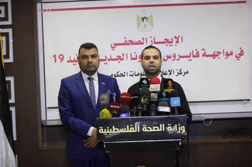 غزة.. الصحة تحذر من نفاذ عينات فحص فيروس كورونا خلال أيام وارتفاع حالات الشفاء