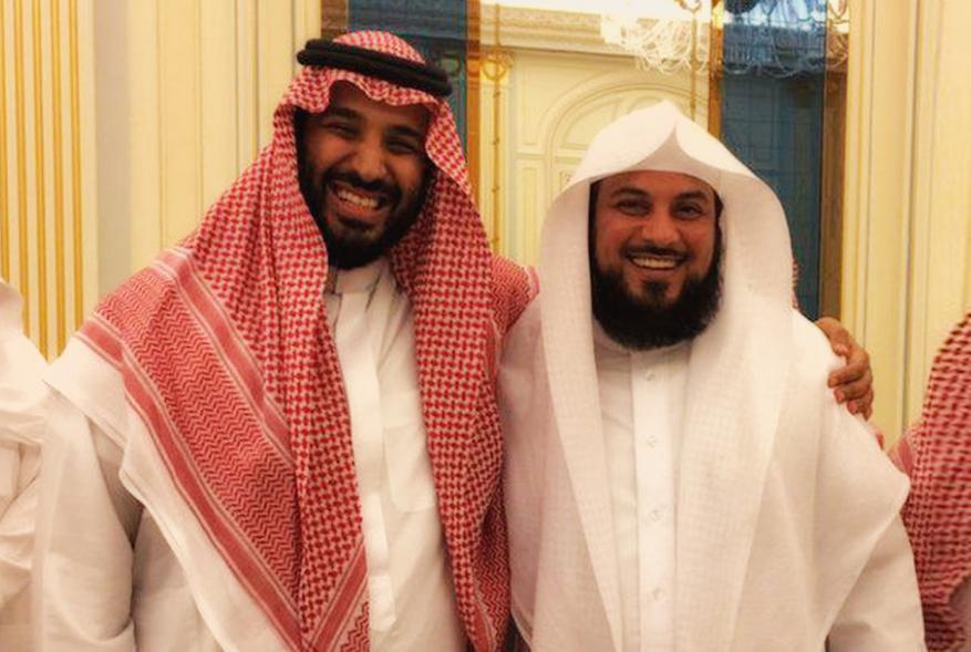 العريفي يرفض دعوات التظاهر في السعودية ويدعو لعدم الاستجابة لها
