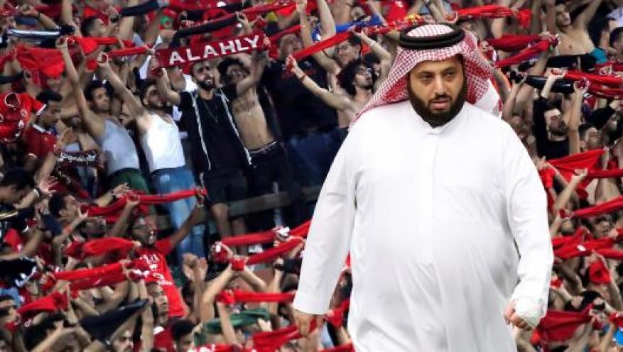 تركي آل الشيخ.. جمهور الكرة ليس للبيع