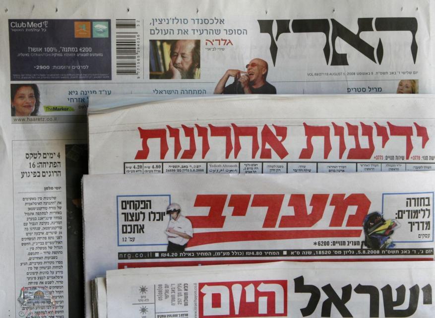 أهم ما ورد في الاعلام العبري اليوم الثلاثاء