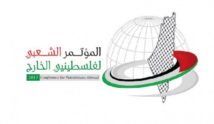 """""""فلسطينيو الخارج"""" يطالبون بحوار وطني جامع بعيدا عن """"اتفاقيات أوسلو"""""""