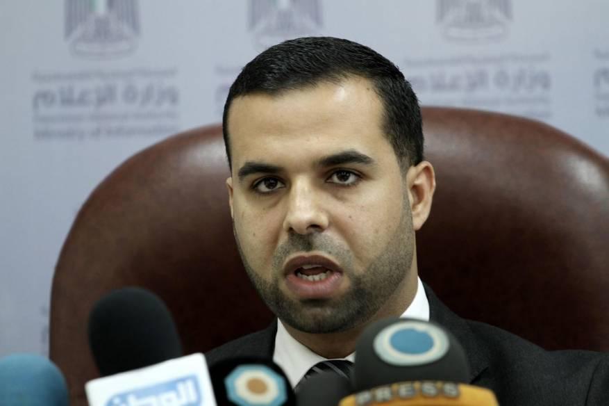 الداخلية تدعو مصر لفتح تحقيق في حادث استشهاد صياد برفح ومحاسبة الفاعلين