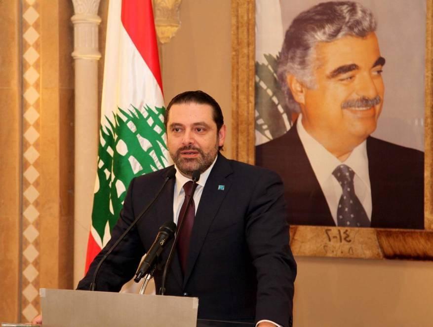 """الحريري: سأعود للبنان خلال يومين و""""خلينا نروق"""""""