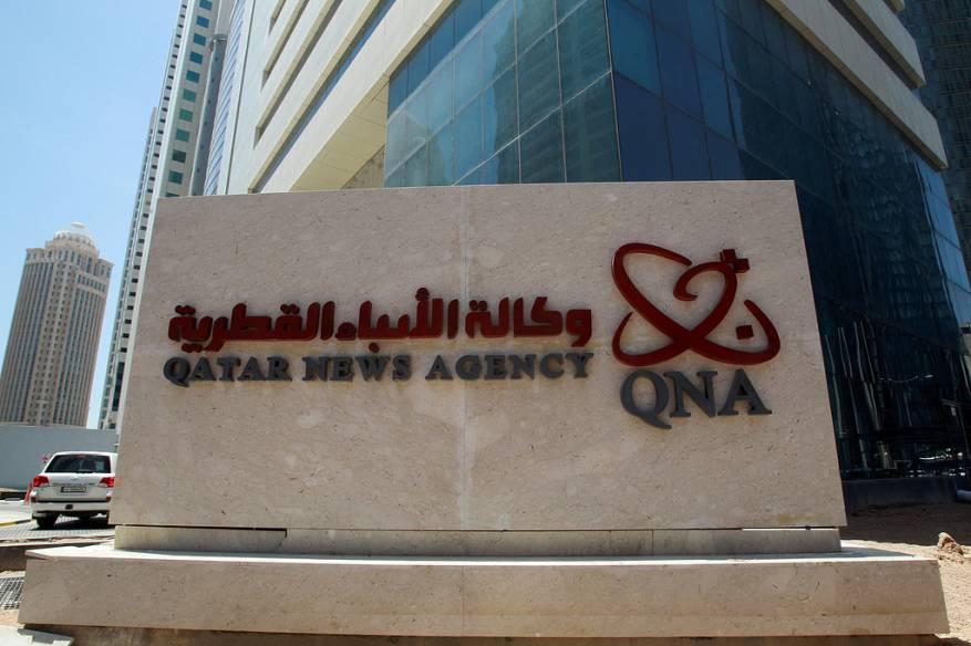 قطر تأسف لتورط الإمارات بقرصنة وكالتها للأنباء