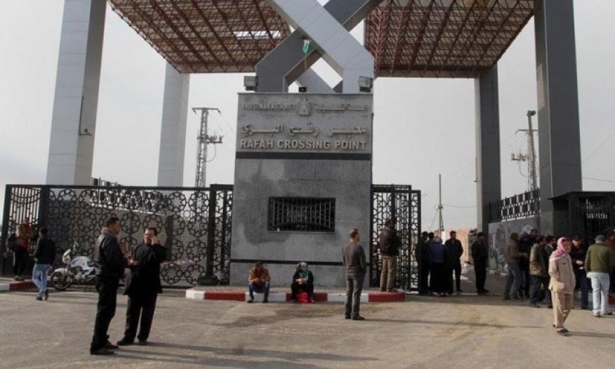 مرفق الأسماء| وزارة الداخلية :تمديد العمل بمعبر رفح ٣ أيام